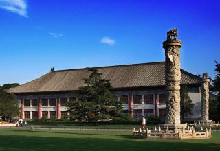 Пекинский университет стал первым в рейтинге вузов развивающихся стран