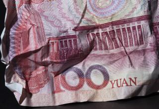 Юань показал максимальное падение за последние два года