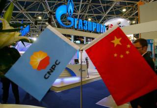 «Газпром» заключит контракт о поставках газа в Китай на 30 лет