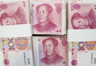 В Лондоне будет создан первый за пределами Азии центр по расчетам в юанях