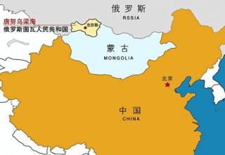 Китайцы в связи с крымским кризисом вспомнили потерю Тувы и Монголии