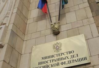 Российский посол на примере Китая предостерег США от введения санкций против России