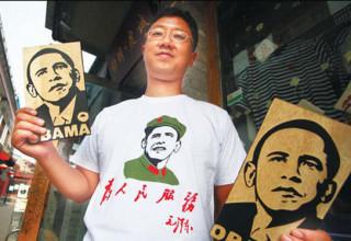 Китайские власти запретили продавать футболки с Обамой в образе Мао