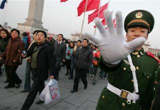 Китайские власти опубликовали Белую книгу по правам человека