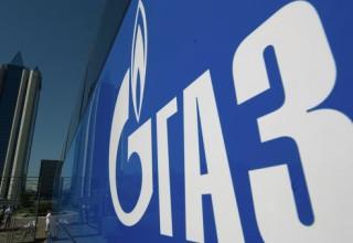 Россия и Китай не договорились о поставках газа