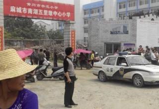 Мужчина ранил 8 учеников начальной школы в Центральном Китае