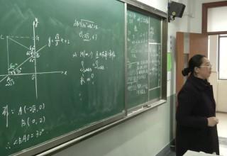 60 учителей из Шанхая будут преподавать математику в Великобритании