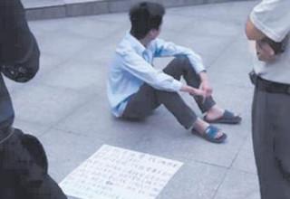 Китайский профессионал-попрошайка устроил набор учеников