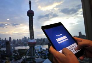 Facebook разработал инструмент для цензуры ленты новостей в Китае