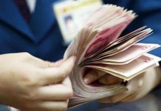 Топ-15 китайских городов для зарабатывания денег