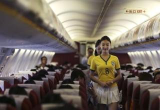 Бразильский полет