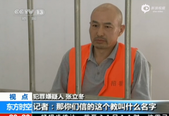 китайские проститутки красноярск