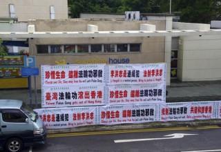 Китайские СМИ предупредили о 14 «пагубных культах»