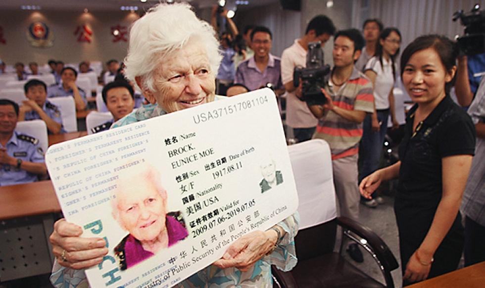 Китай может облегчить правила предоставления грин-карты