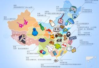 The New York Times: Настоящая цена китайских подделок