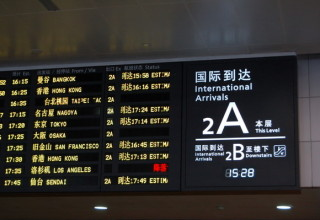 Прямые чартерные рейсы из Шанхая в Пхеньян открываются в июле