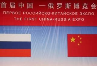Первое российско-китайское ЭКСПО открылось в Харбине