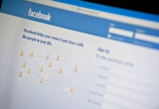 Тайваньские студентки ищут партнеров «на одну ночь» в Facebook