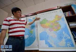 Китай выпустил новую карту страны