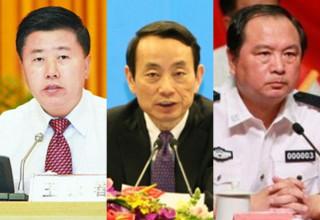Из Компартии Китая исключены трое высокопоставленных чиновников и военный