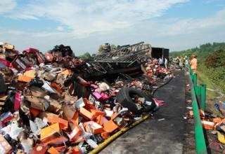 По меньшей мере 38 человек погибли в крупном ДТП в Центральном Китае