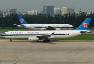 Открыт прямой авиарейс из Москвы в Ухань