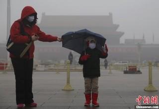 Пекин признан одним из самых неблагоприятных для туризма городов мира