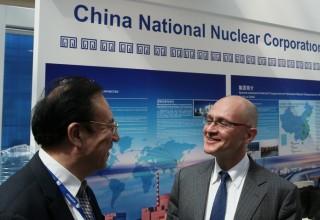 Китай предложил «Росатому» построить новую АЭС в Харбине