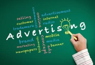 Реклама в ЭКД – заявите о себе вашей целевой аудитории!
