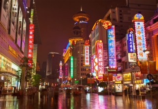 Шанхай назван самым безопасным городом Китая