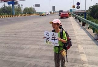 Девятилетняя девочка самостоятельно объехала 6 провинций Китая