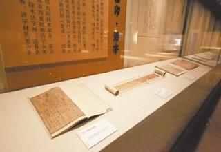 В Пекине открылся Национальный музей классической литературы
