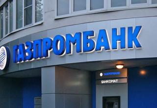 Газпромбанк начал выпуск карт китайской платежной системы UnionPay
