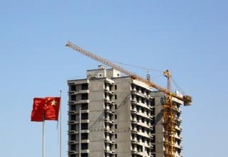 На Taobao будут продавать квартиры