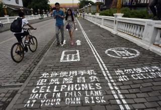 В Чунцине для активных пользователей смартфонов сделали отдельную дорожку