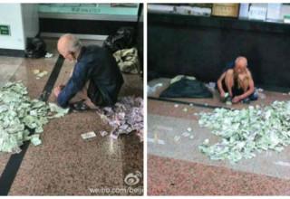 Китайский попрошайка отправляет родным не менее $1600 в месяц