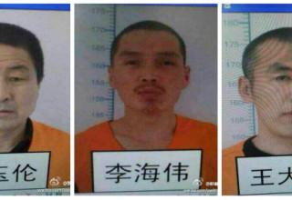 В Китае трое заключенных убили охранника и сбежали из тюрьмы