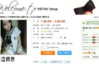 На Taobao начали продавать виртуальное общение с девушками