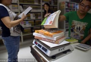 Магазин в Чунцине начал продавать книги на развес