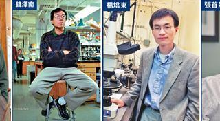 Четверо американцев китайского происхождения попали в список кандидатов на Нобелевскую премию