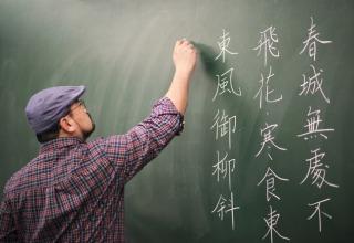TIME: Почему китайский никогда не станет языком международного общения