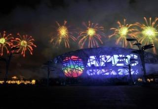 В китайской столице стартовал саммит АТЭС