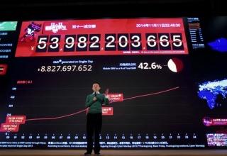Компания Alibaba продала товаров на $9,3 млрд в День холостяков