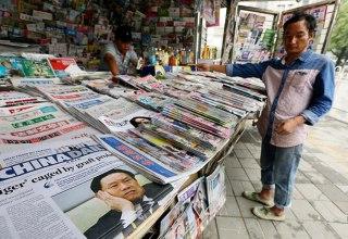 Китайские власти запретили игру слов в СМИ
