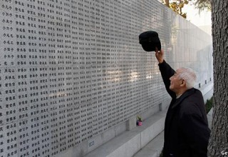 Китай впервые отметил отметил День памяти жертв Нанкинской резни