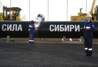 «Роснефть» добивается лишения монополии «Газпрома» на поставки газа Китаю