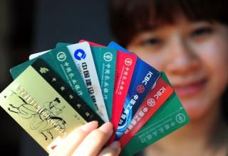 С карты клиента китайского банка бесследно пропали $37 тыс