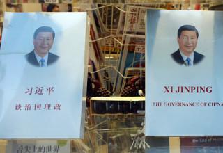 Тираж сборника цитат Си Цзиньпина превысил 3 млн