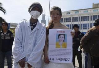 Китаянка пообещала стать женой любого за помощь больному брату