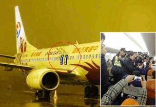 В Китае пассажиры самовольно открыли аварийные выходы самолета